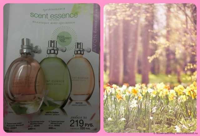 Avon Scent Essence Romantic Bouquet - фото