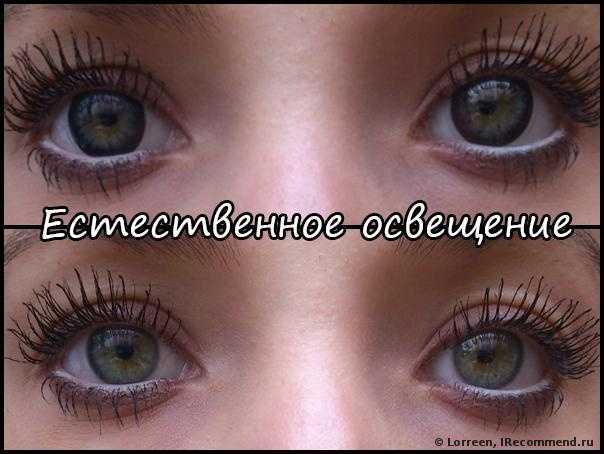 Цветные контактные линзы amore