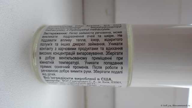 Бескислотный праймер Kodi Ultrabond 15 ml - фото