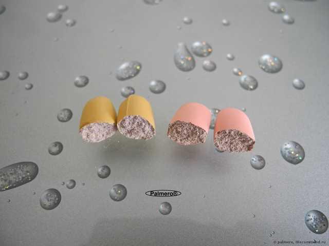 Витамины Unipharm Витрум Пренатал (Prenatal) - фото