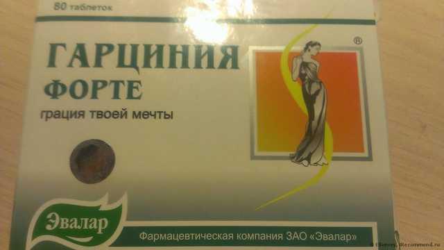 Грация Лекарства Для Похудения.