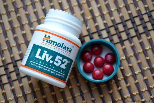 Лив.52 - препарат растительного происхождения поможет при дискинезии желчевыводящий путей, при заболеваниях печени и других проблемах + фото