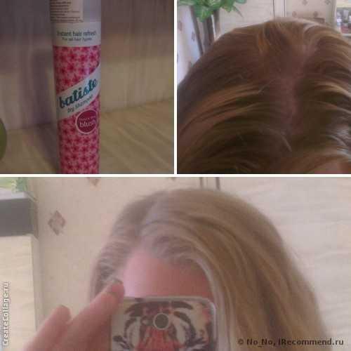 Не знаю как раньше жила без него или как отрастить здоровые длинные волосы ) + Фото результата!
