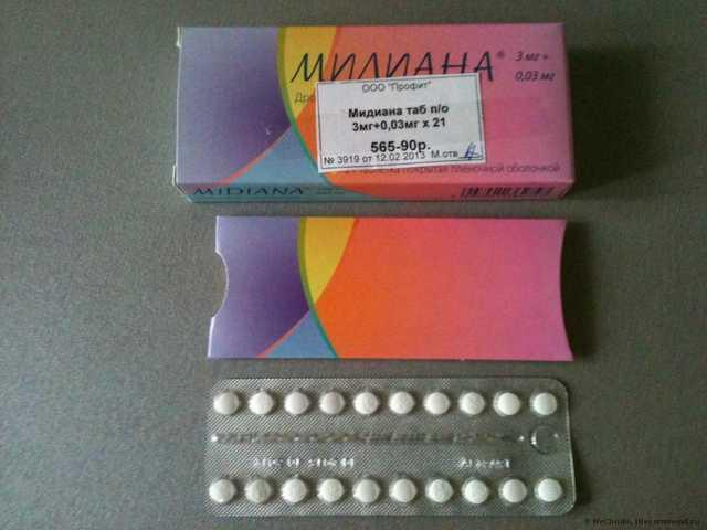 Гормональные Таблетки Для Похудения Недорогие. Жиросжигатели в аптеке – Топ 5. Лучшие таблетки для похудения, названия, цены, отзывы