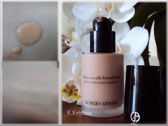 Luminous silk foundation giorgio armani отзывы