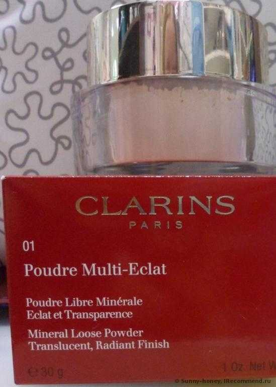 Clarins multi eclat минеральная рассыпчатая пудра отзывы