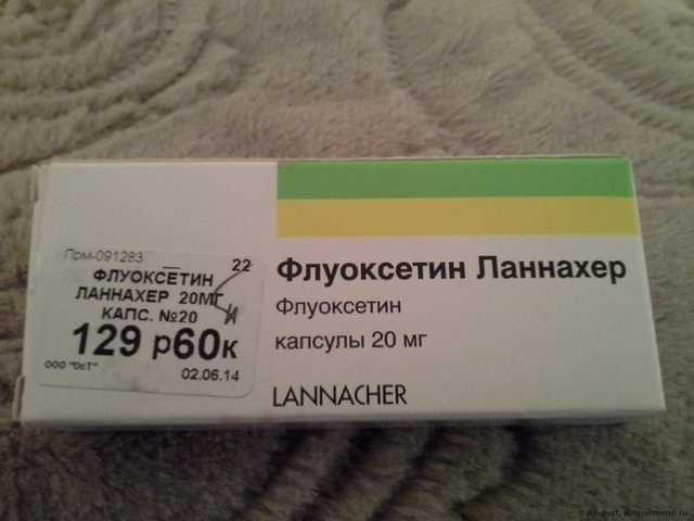 Флуоксетин для похудения способ применения