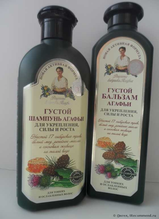 Бальзам для волос Рецепты бабушки Агафьи Густой Бальзам Агафьи - фото