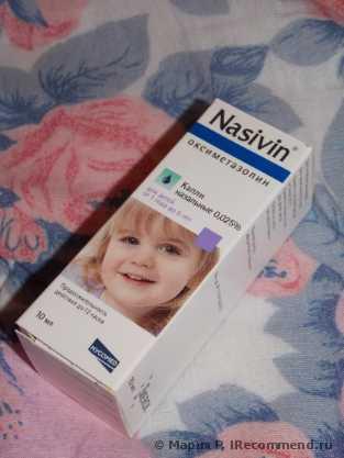 Капли назальные Nycomed Називин 0,025% для детей от 1 года до 6 лет - фото