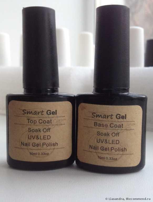 Гель-лак для ногтей Топ и база Smart Gel Aliexpress - фото