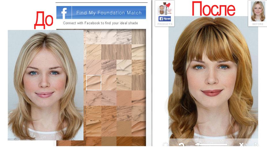 подбор прически по фото и макияж
